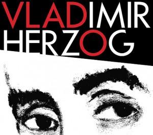 TV Brasil e Rádio Nacional da Amazônia ganham Prêmio Vladimir Herzog