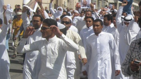 Fresh anti-regime rally held in Saudi Arabia