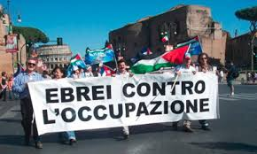 La Rete degli Ebrei contro l'Occupazione e le dichiarazioni di Pacifici, Presidente della Comunità Ebraica di Roma
