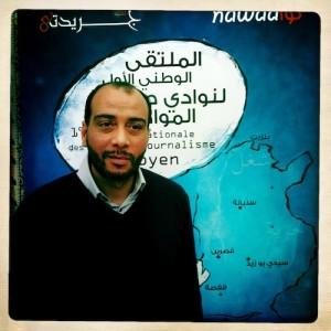 Nawaat, le site qui réinvente le journalisme dans le monde arabe