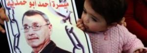 Muore in detenzione israeliana il prigioniero palestinese Abu Hamdiya