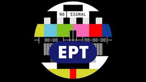 Non spegnete la tv greca