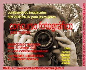 Concurso Fotográfico Internacional para Mujeres