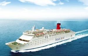 Arriva a Civitavecchia la Nave per la Pace