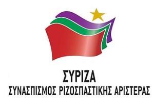 Grecia, Laura Boldrini incontra il portavoce di Syriza su migranti e sinistra europea