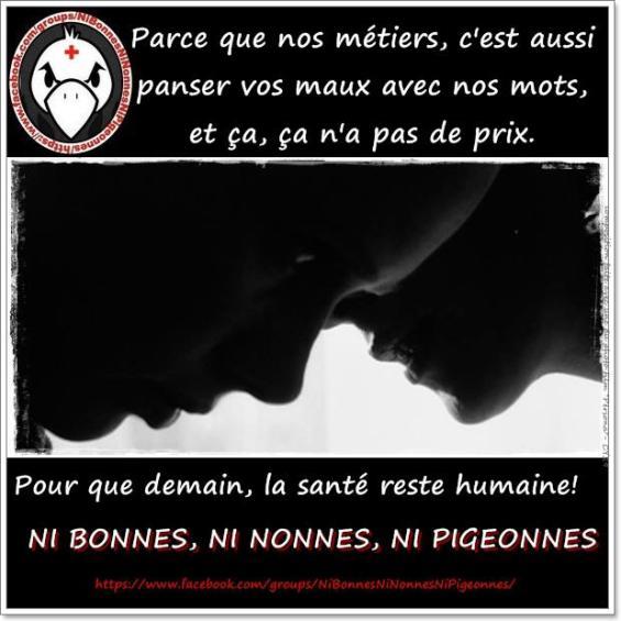 France. L'hôpital et la crise de la santé publique : Enjeux et Perspectives