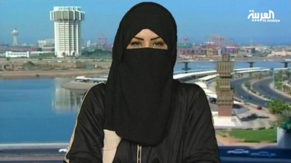 First female lawyer's office opens in Saudi Arabia