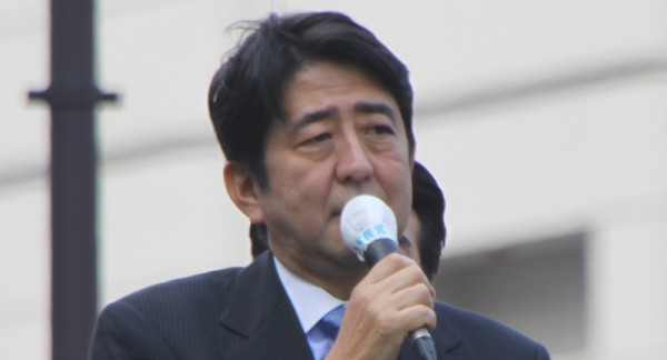 When pacifism is turned upside-down – Reflections on Japan's new foreign policy