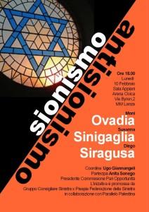 Sionismo/Antisionismo – dibattito pubblico