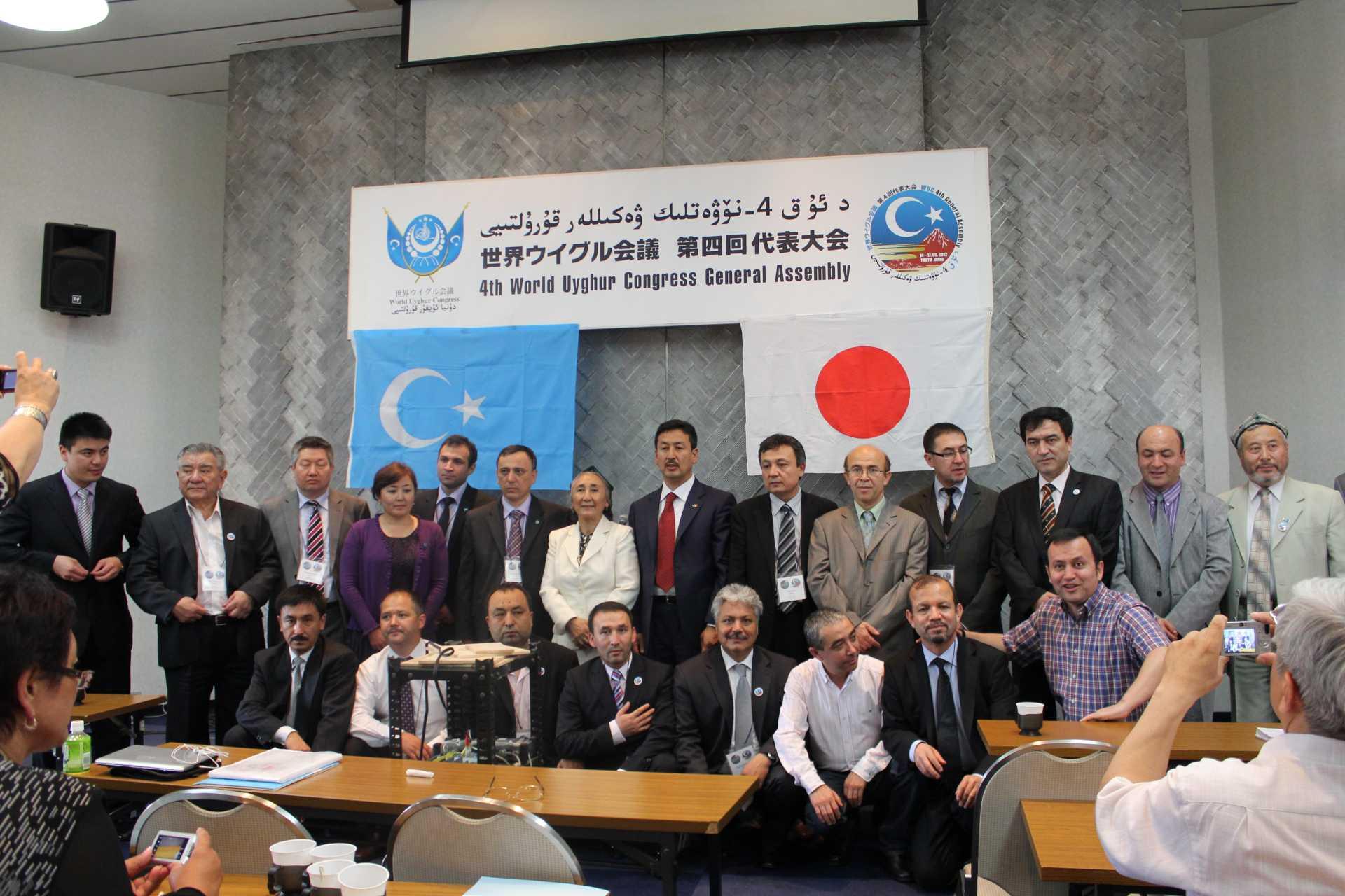 Hope In Burma >> uyghur congress-4thGM