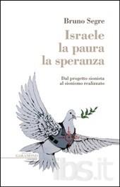 """""""Israele la paura la speranza"""" di Bruno Segre"""