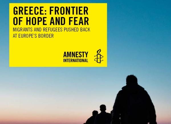 """Migranti: Amnesty """"agire per porre fine alla perdita di vite umane"""""""