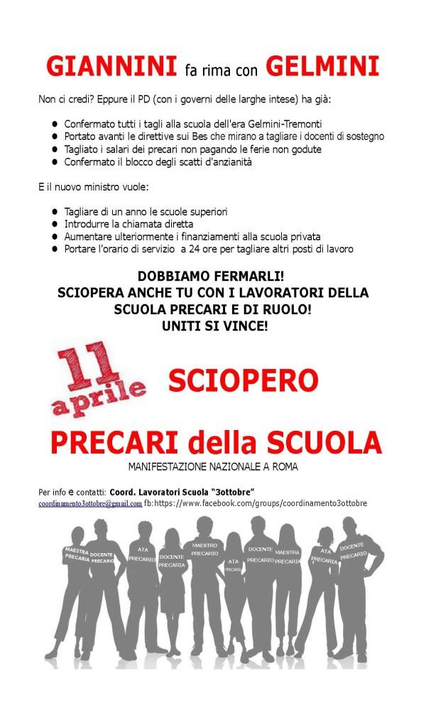 11 aprile 2014, primo sciopero dei precari della scuola