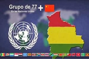 Bolivia: Entregan cuatro proyectos para la Cumbre G-77+China