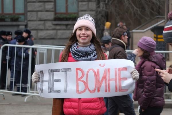 pressenza f r die ukraine dringend nein zum krieg wir alle sind ukrainer. Black Bedroom Furniture Sets. Home Design Ideas