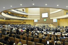 Começa cúpula de mandatários africanos na Guiné Equatorial