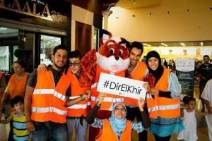 Algerian Food Bank – #DirElkhir