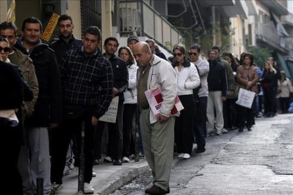 Un banco muy diferente para la gente que busca vivienda en Atenas