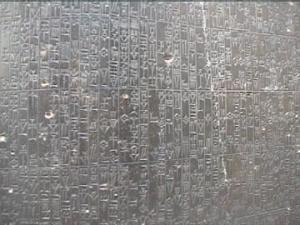 Hammurabi y el Fundamentalismo