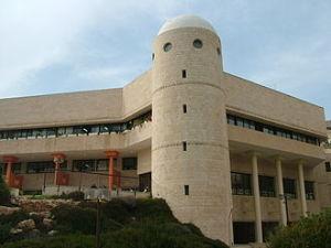 Lettera di ex alunni esorta gli israeliani a boicottare il servizio militare
