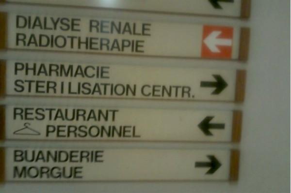 De 250,000 francos CFA a 8,000 FCFA, la hemodiálisis sigue siendo cara en Camerún