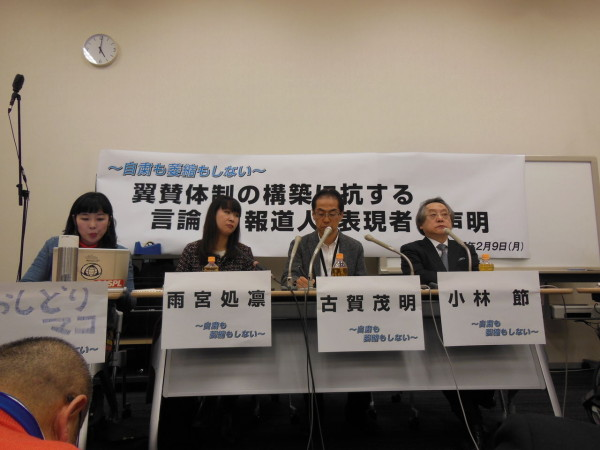 Japan: In Support of freedom of expression – standing up against political violence
