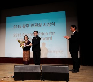 Sombath Somphone Receives the 2015 Gwangju Special Award for Human Rights