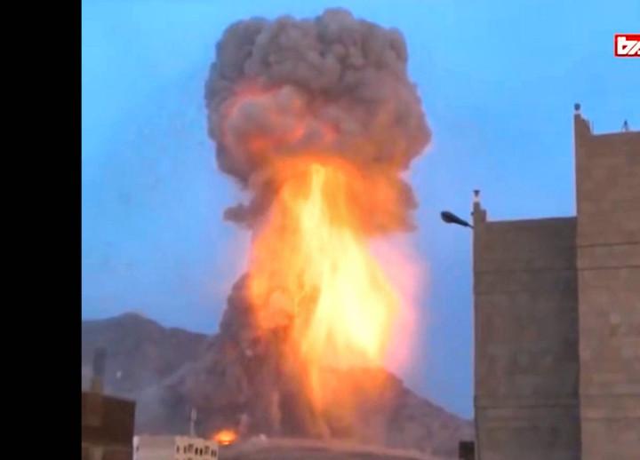 Esplosione ordigno tattico nucleare nello Yemen?