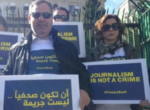 Journalist Mansurs Festnahme