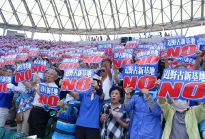 Okinawa, Japan: fighting to save nature and culture