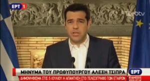 Griechenland Referendum: Rede von Alexis Tsipras