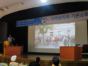 Internationaler Kongress zum Grundeinkommen in Korea