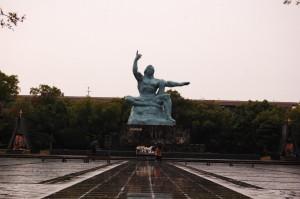 Déclaration de Paix de la ville de Nagasaki