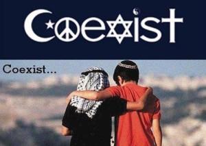 Κέντρο Ecome – Κάποιοι Άραβες και Εβραίοι εργάζονται μαζί