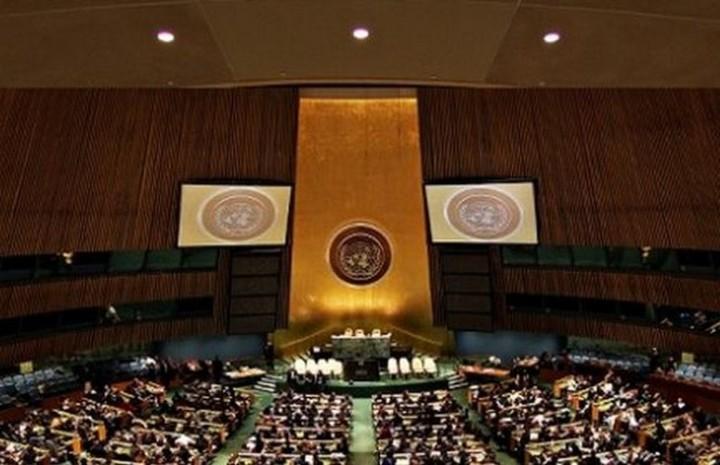 Pas de développement durable sans désarmement nucléaire!
