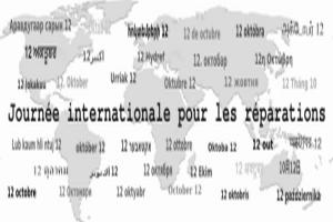 Journée internationale pour les réparations 2015