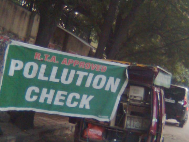 Έκθεση: «Συστημική» ρυπογόνα πολιτική από τους κατασκευαστές αυτοκινήτων