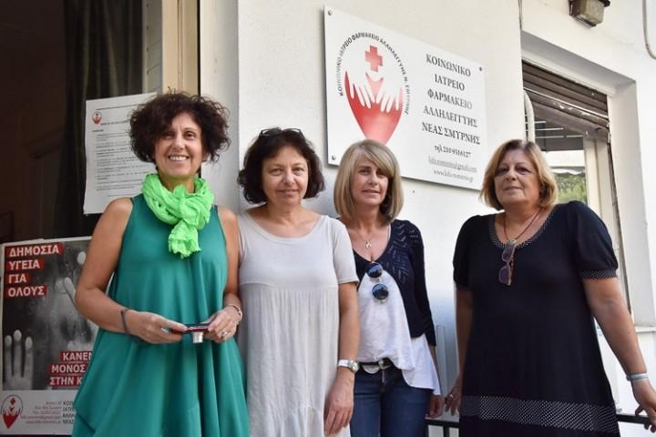 Pressenza en tournage du documentaire interactif en Grèce : la contagion de la solidarité