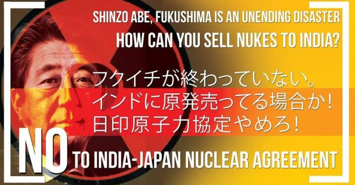 Nuclear Deal between Japan and India: a brief stocktaking