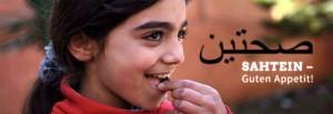 Calendario di cucina palestinese