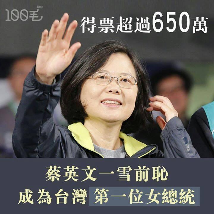 Primeira mulher eleita presidenta em Taiwan