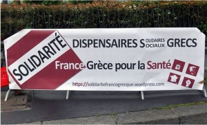 Une caravane militante est en marche vers les dispensaires grecs !