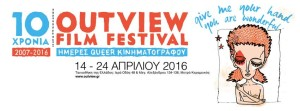 Outview Film Festival: «Give me your Hand – You are wonderful»
