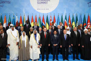 The Organization of Islamic Cooperation: Opportunities and Threats