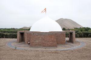 Parque de Estudio y Reflexión Ihuanco inauguró su sala