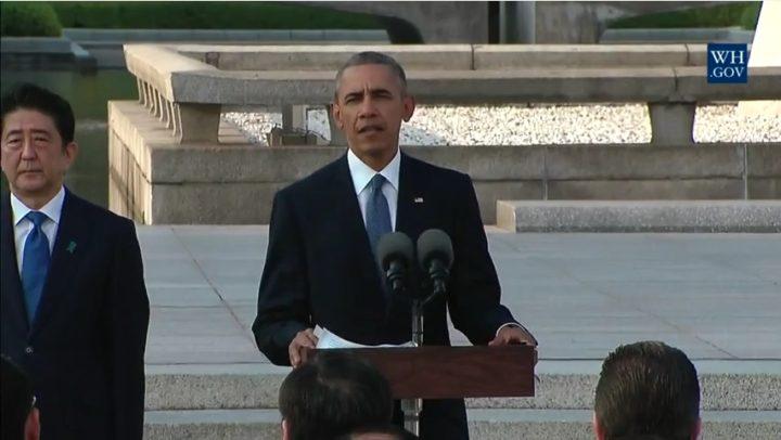 Il discorso di Obama a Hiroshima: un passo verso la riconciliazione o svergognata ipocrisia?