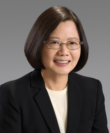 'I respect the historic fact' says Taiwan's new President Tsai Ing-wen
