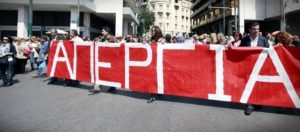 Grecia: ondata di scioperi nella sanità, nell'educazione e nei trasporti