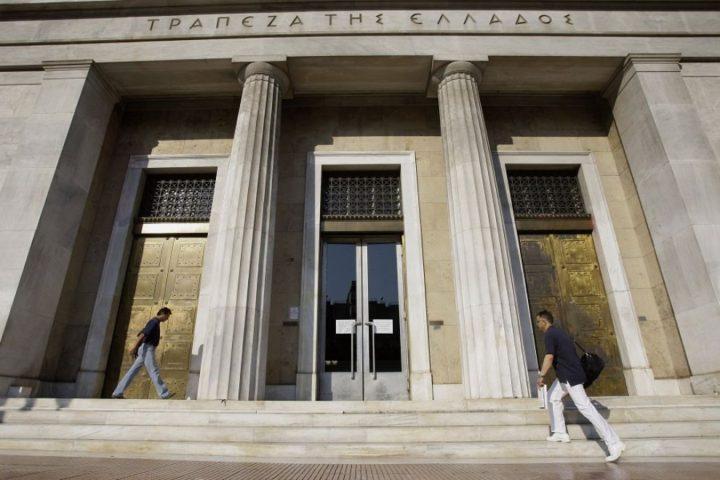 Grecia: povertà e banche