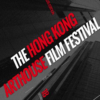 Silo a Spiritual Path, official selection, Hong Kong Arthouse Film Festival